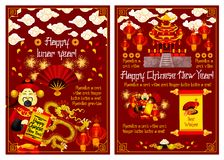 Chinese lunar New Year greeting card vector illustration