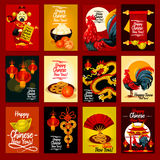 Chinese Lunar New Year greeting card set design Royalty Free Stock Photo