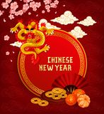 Chinese Lunar New Year greeting card with dragon. Chinese Lunar New Year holiday greeting card with dragon and asian golden ornament. Oriental Spring Festival royalty free illustration