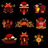 Chinese Lunar New Year holiday icon design. Chinese New Year holiday badge set. Oriental lantern, dragon and pagoda, gold coin, god of wealth and parchment Stock Photos