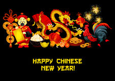 Chinese Lunar New Year holidays poster design Royalty Free Stock Photo