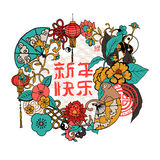 Chinese lunar new year of the monkey vector. Illustration template with chinese hieroglyphs Royalty Free Stock Photo