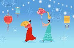 Chinese Lunar New Year People dancing, happy dancer in china traditional costume holding lanterns and drums on parade royalty free illustration