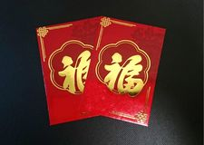 Chinese New Year Red Packets. Chinese Lunar New Year Red Packets Laisee Stock Photo