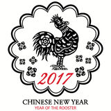 Chinese 2017 Lunar New Year Of Rooster. The vector for Chinese 2017 Lunar New Year Of Rooster,Chinese New Year,Rooster Calligraphy,Chinese Paper Cut Arts.Vector Stock Photo