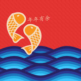 Chinese Lunar New Year Two Fishes Abundance vector illustration