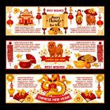 Chinese lunar New Year vector greeting banners. Happy Chinese New Year greeting banners of traditional China lunar new year holiday symbols. Vector Chinese drums Stock Photo