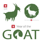 Chinese Lunar Year of the Goat. 2015 - Chinese Lunar Year of the Goat. Chinese calligraphy goat. Vector illustration vector illustration