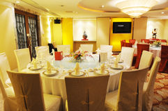 Chinese luxury restaurant banquet Stock Image