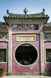 Chinese a-ma temple landmark exterior in macau china Stock Photo