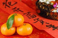 Chinese maan nieuwe jaarviering Stock Foto