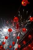 Chinese maan nieuwe jaarviering royalty-vrije stock afbeelding
