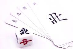 Chinese Mahjong Game Royalty Free Stock Image
