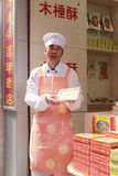 Chinese male chef Royalty Free Stock Photos