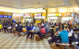 Chinese Mall Food Court Royalty Free Stock Photo
