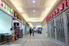 Chinese Mall Royalty Free Stock Photo