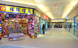 Chinese Mall Stock Photos
