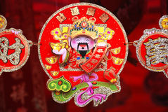 Chinese Mammon Stock Images