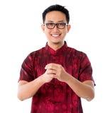 Chinese man Royalty Free Stock Photo