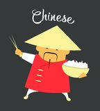 Chinese man character or monk, citizen of the. China with rice and Chinese sticks in conical hat Royalty Free Stock Photos