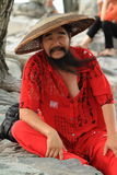 A Chinese Man Royalty Free Stock Photo
