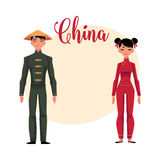 Chinese man and woman in national costumes, tunic and pants Royalty Free Stock Photo