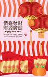 Chinese many pocket money Fu Stock Photos