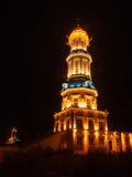 Chinese Manzhouli Night. Chinas Inner Mongolia the manchurian city at night of manzhouli Stock Images
