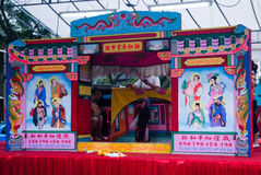 Chinese marionettes street theatre in Singapore Royalty Free Stock Photos
