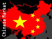Chinese Market Royalty Free Stock Photo