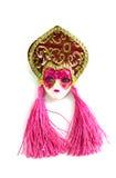 Chinese Mask. Isolated on white background Royalty Free Stock Photo