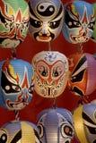 Chinese mask Lanterns 7. Royalty Free Stock Image