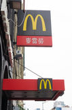 Chinese mcdonald sign. NEW YORK - MAY 2, 2016: McDonald logo in Chinatown in New York City Stock Photography