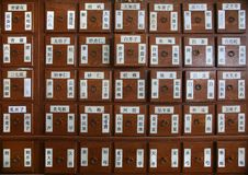 Chinese medicine. Drawers of Chinese herbs and other medicines in a traditional apothecary in Beijing Stock Image