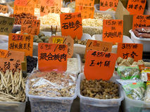 Chinese Medicine Royalty Free Stock Photo