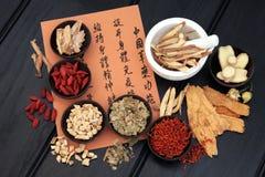Chinese Medicine Stock Image