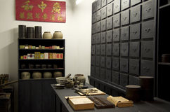 Chinese medicine store Stock Image