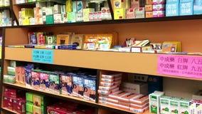 Chinese medicine store stock video