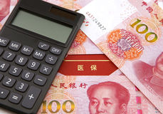 Chinese medische verzekering Stock Fotografie