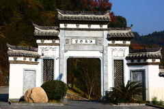 Chinese Memorial arch Stock Photo