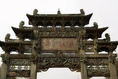 Chinese memorial archway in detail Stock Images