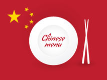 Chinese menu Royalty Free Stock Images