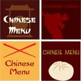 Chinese menu Royalty Free Stock Photography