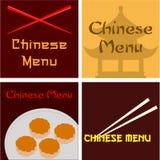 Chinese menu Stock Photos