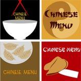 Chinese menu Stock Photography
