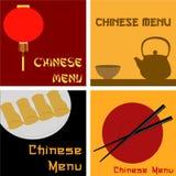 Chinese menu Royalty Free Stock Images
