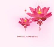 Chinese mid autumn festival background. Lotus lanterns Stock Photo
