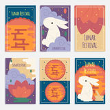 Chinese mid autumn festival banners in flat style. Vector lunar festival concept cards with rabbit, mortar and pestle, moon cake and lotus flower for web Stock Photo