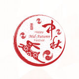 Chinese mid autumn festival, Chinese character. `Zhong Qiu` and Seal meaning `reunion` - Chinese red paper-cut design Royalty Free Stock Photography