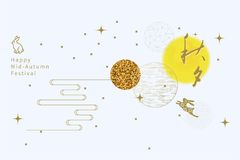 Chinese mid autumn festival. Symbol, Chinese character `Zhong Qiu Royalty Free Stock Photo